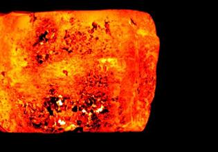 NIR-656 & NIR-2K Profile Thermal Image 2