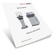 Manual SPECTROMAXx